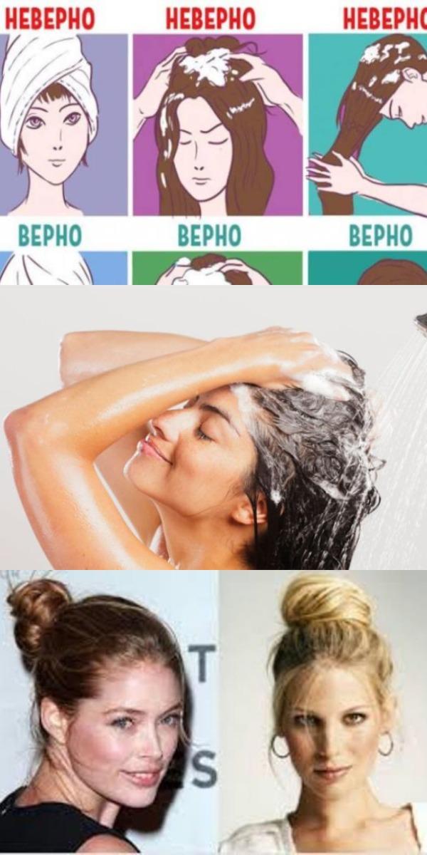 Как перестать мыть голову каждый день 10 дельных советов от трихолога