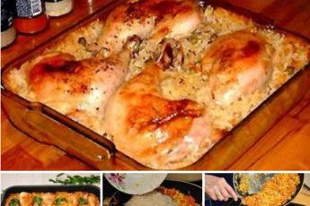 Рецепт этого блюда мне рассказала моя свекровь, за что я ей безумно благодарна!