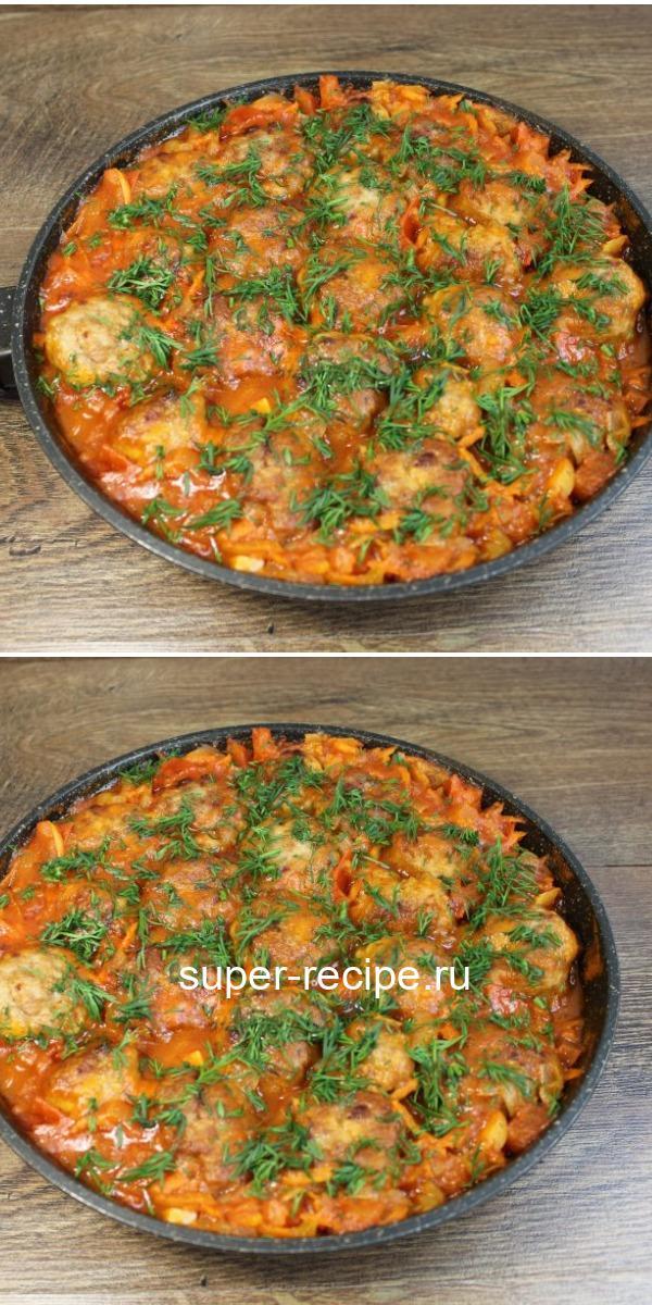 ВСЕМ РЕКОМЕНДУЮ приготовить сегодня на ужин вот такое блюдо! Каждая хазяйка оценит этот рецепт!