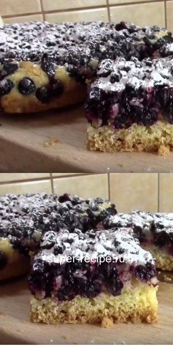 Торт с черной смородиной на кефире