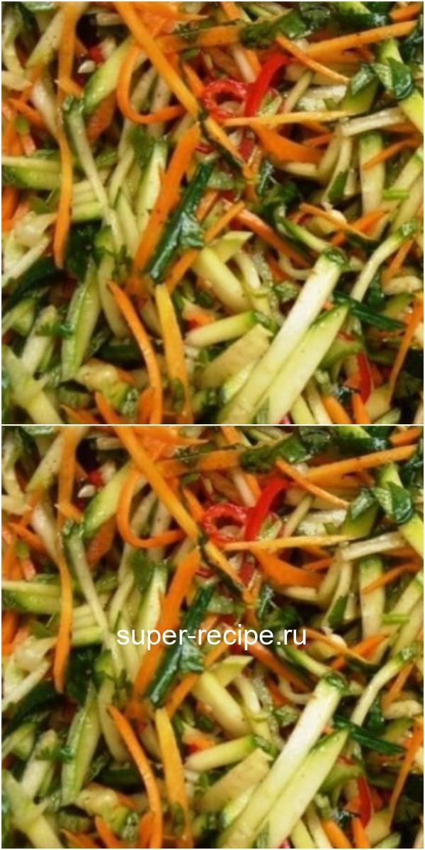 Кабачки по-корейски: вкусно, просто и быстро. Записывайте рецепт!