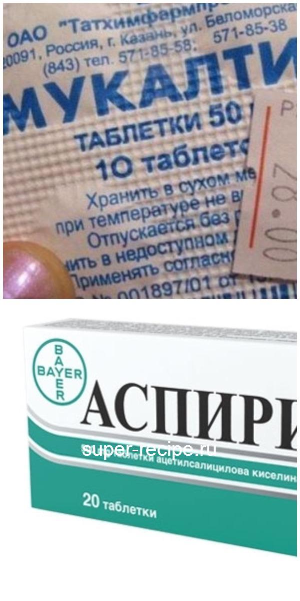 Дешевые таблетки могут заменить десятки дорогих — раскрываю секреты
