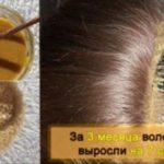 Смешайте ЭТИ 2 ингредиенты — и ваши волосы не узнать!