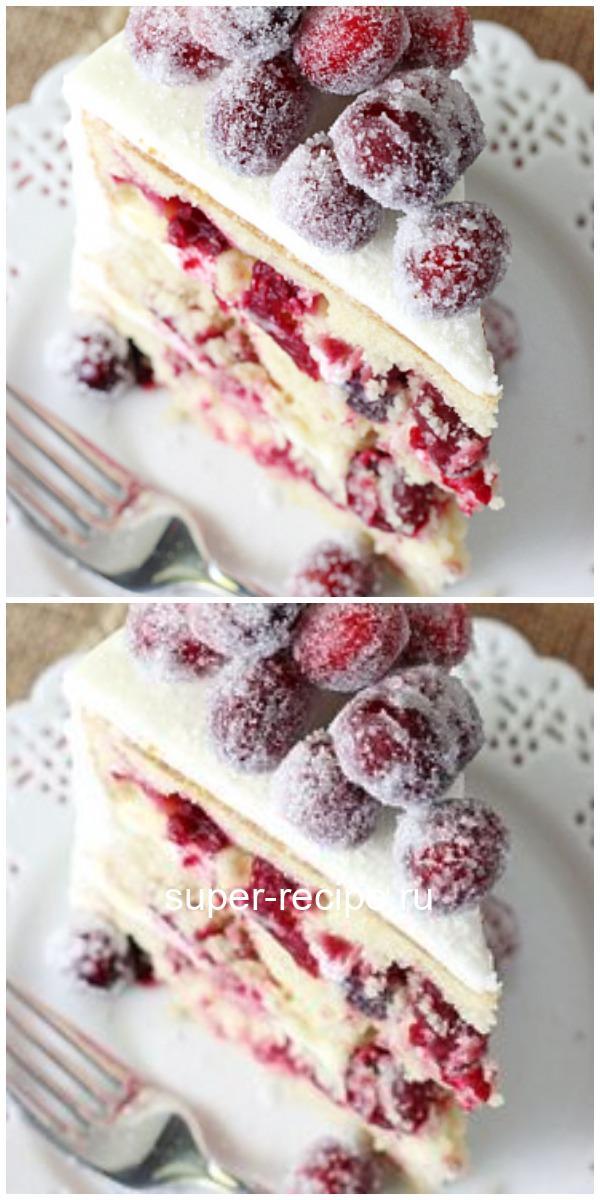 Клюквенный торт ЗИМНЯЯ СКАЗКА