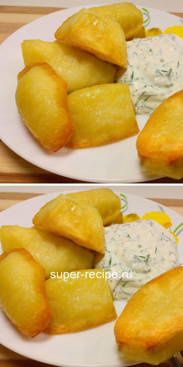 Не картофель, а мечта! Такой гарнир нужно попробовать хоть раз в жизни