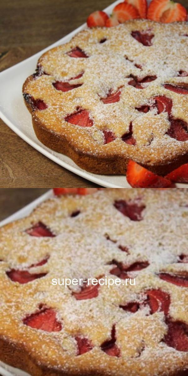 Готовила я этот пирог минут 10 (время выпекания не считаю)! Не осталось и кусочка на утро!