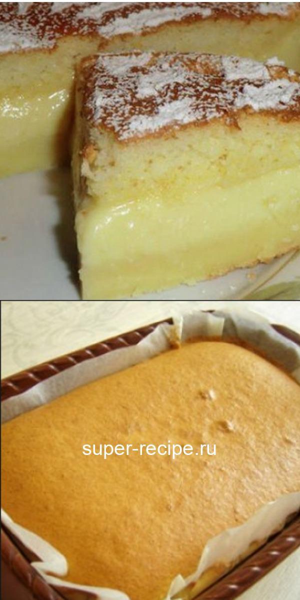 Самое вкусное пирожное! Его еще называют «Умное»