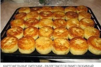 Вкуснота из картошки: круче драников