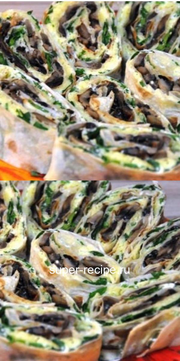 Новая начинка для лаваша! Забудь о мясе, твердом сыре и листьях салата — это еще лучше. Мясной теперь не признаю.