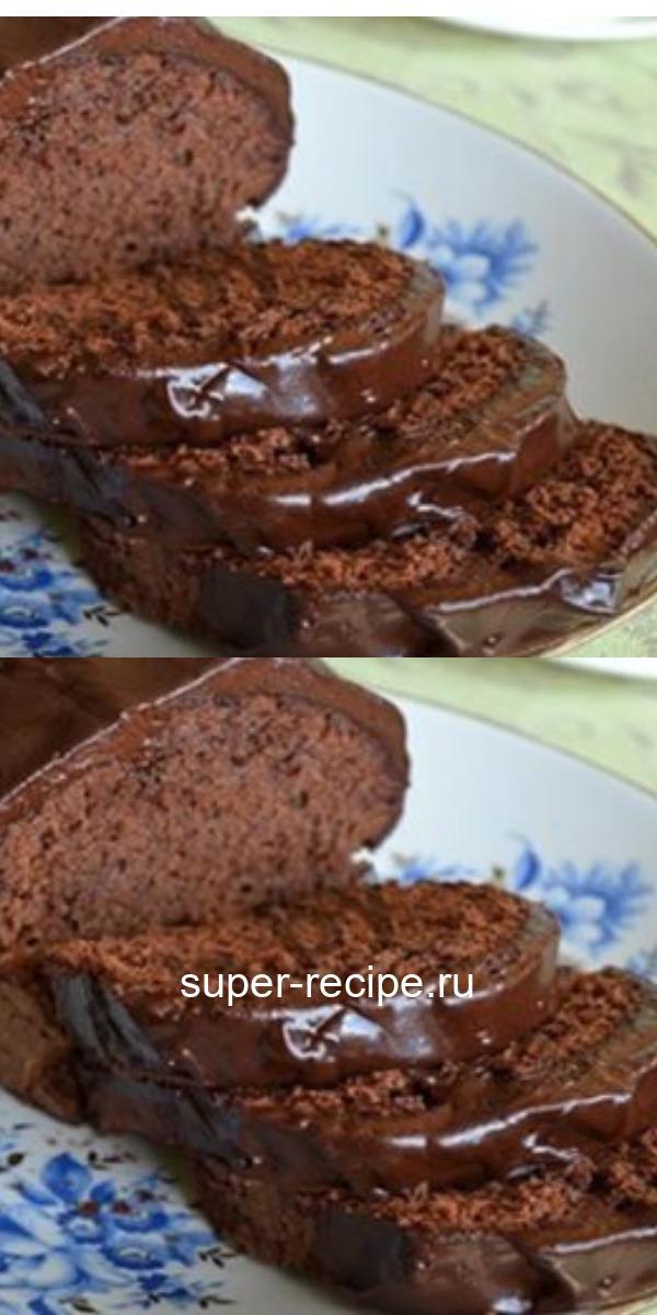 Нежный и быстрый шоколадный пирог